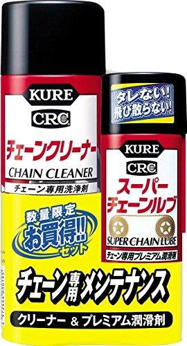 KURE(呉工業) チェーンクリーナー&スーパーチェーンルブ 480ml+180ml 3019