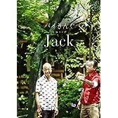バイきんぐ単独ライブ「Jack」[DVD]