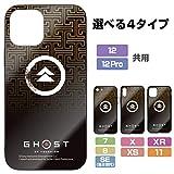 コスパ Ghost of Tsushima Ghost of Tsushima 強化ガラスiPhoneケース/X・Xs共用