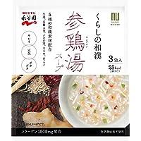 永谷園 くらしの和漢 参鶏湯スープ 3食入×5袋