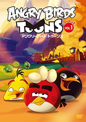 アングリーバード トゥーンズ シーズン2 VOL.1 DVD