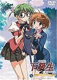 下級生2 瞳の中の少女たち DVDスペシャル完全版 第5巻
