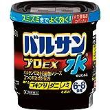 【第2類医薬品】水ではじめるバルサンプロEX6~8畳用12.5g
