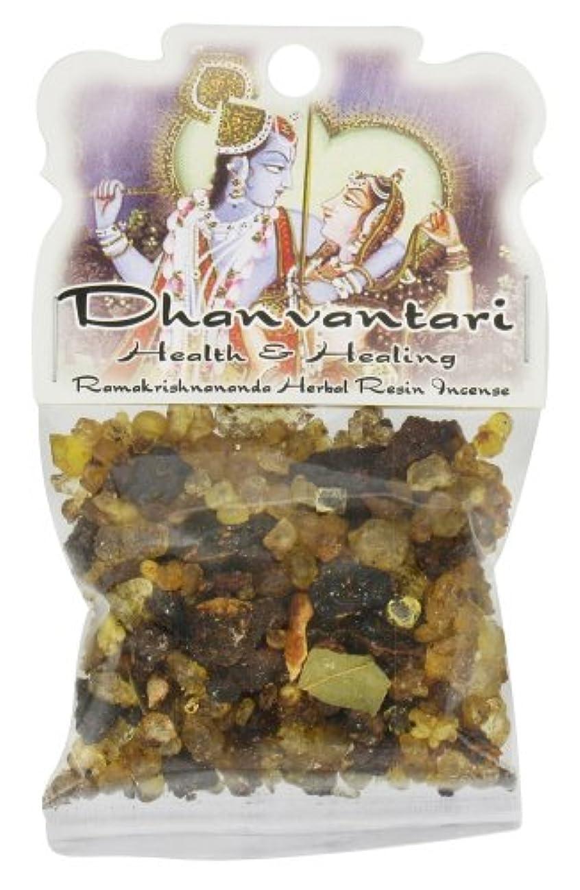 禁止する抽象脅威樹脂Incense Dhanvantari – Health and Healing – 1.2ozバッグ