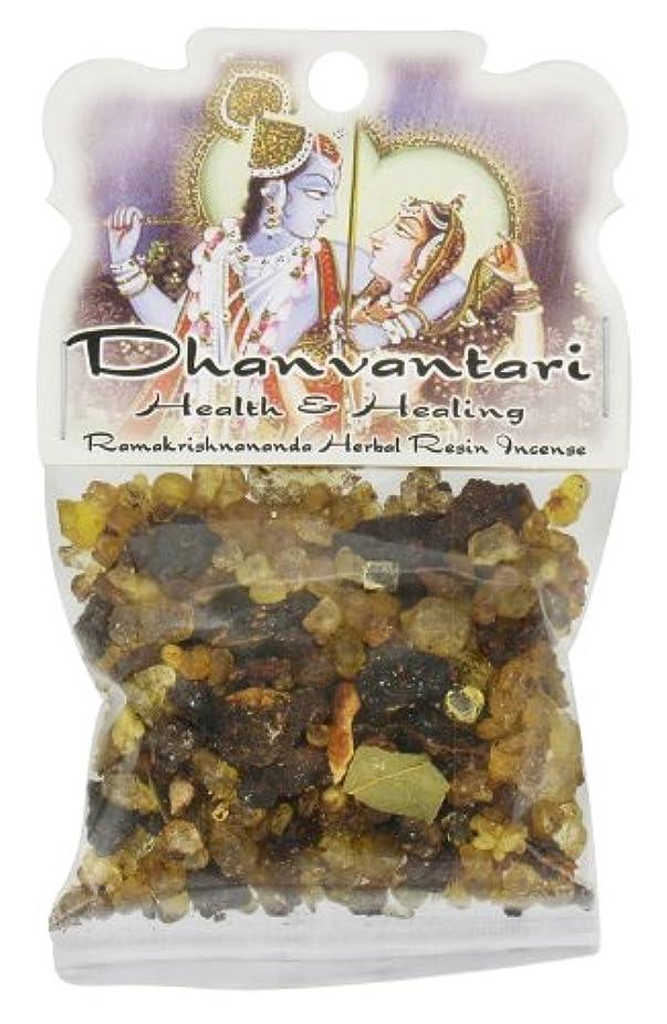 アルミニウム膨らませる欲求不満樹脂Incense Dhanvantari – Health and Healing – 1.2ozバッグ
