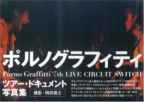 7th LIVE CIRCUIT SWITCH—Porno Graffitti document photo book