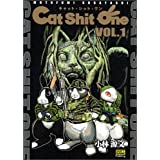 Cat Shit One VOL.1 キャット・シット・ワン 1巻 (Web comics)