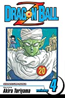 Dragon Ball (Japanese Format) (Dragon Ball Z, 4)
