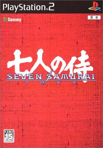 SEVEN SAMURAI 20XXの詳細を見る