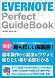 EVERNOTE Perfect Guide Book