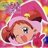 〈ANIMEX1200 Special〉(20)おジャ魔女CDくらぶ その2 おジャ魔女どれみ おジャ魔女 BGM コレクション!!