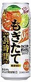 もぎたて まるごと搾り オレンジライム 500ml