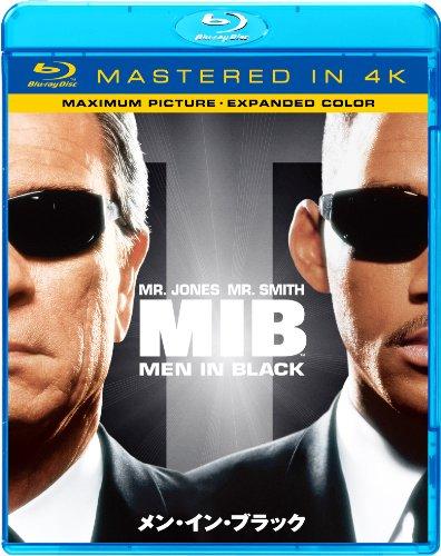 メン・イン・ブラック(Mastered in 4K) [Blu-ray]