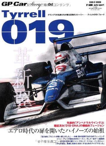 GP Car Story vol.04 ティレル019・フォード (SAN-EI MOOK)