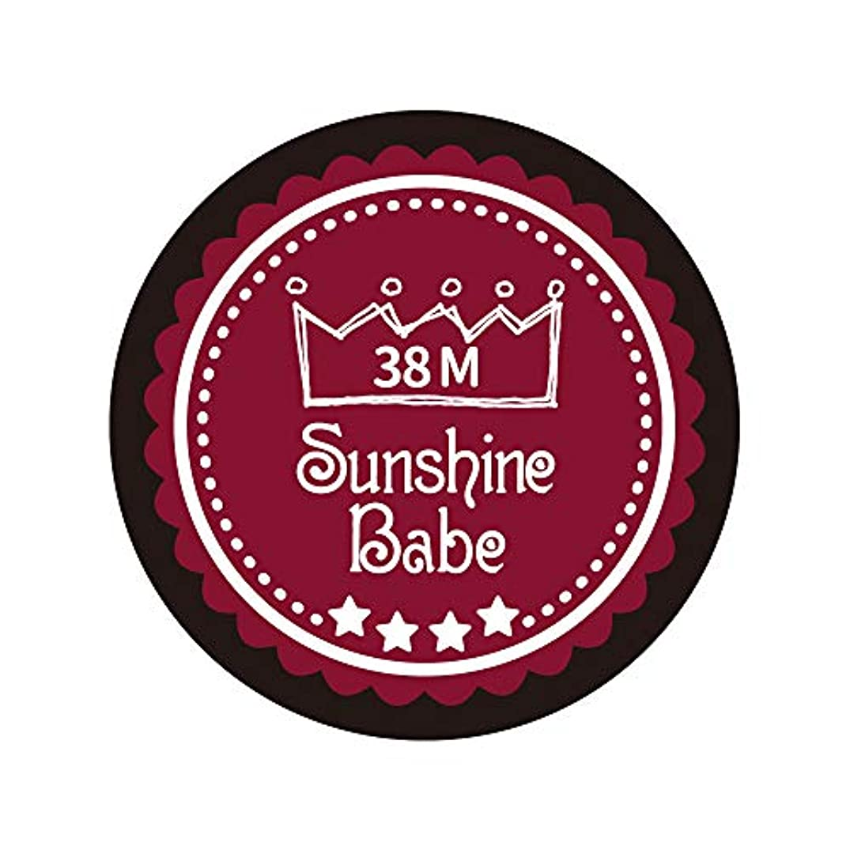 ボランティア不規則な今後Sunshine Babe カラージェル 38M レッドペア 4g UV/LED対応