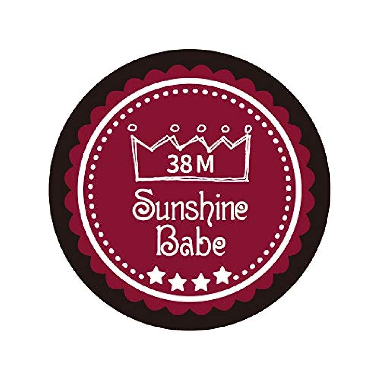 プレーヤー飛行場薬を飲むSunshine Babe カラージェル 38M レッドペア 4g UV/LED対応