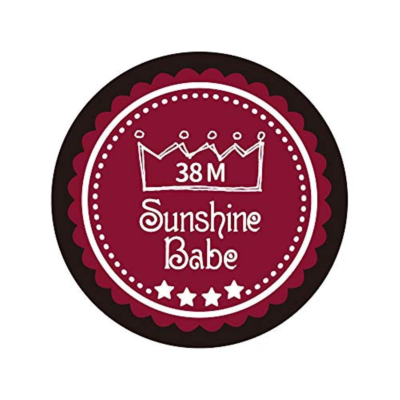 偽狭いレベルSunshine Babe カラージェル 38M レッドペア 4g UV/LED対応