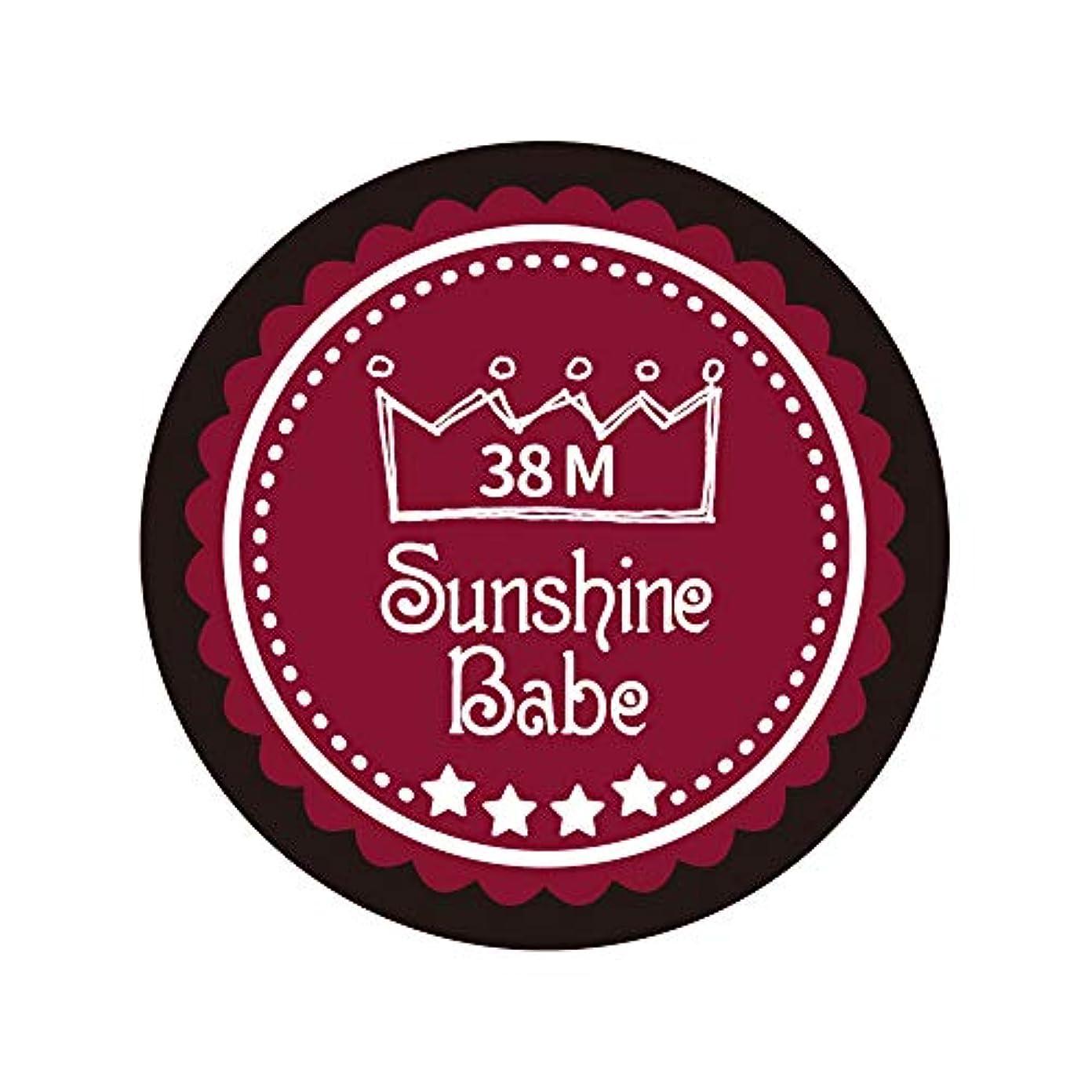 モンスターパット絶縁するSunshine Babe カラージェル 38M レッドペア 4g UV/LED対応
