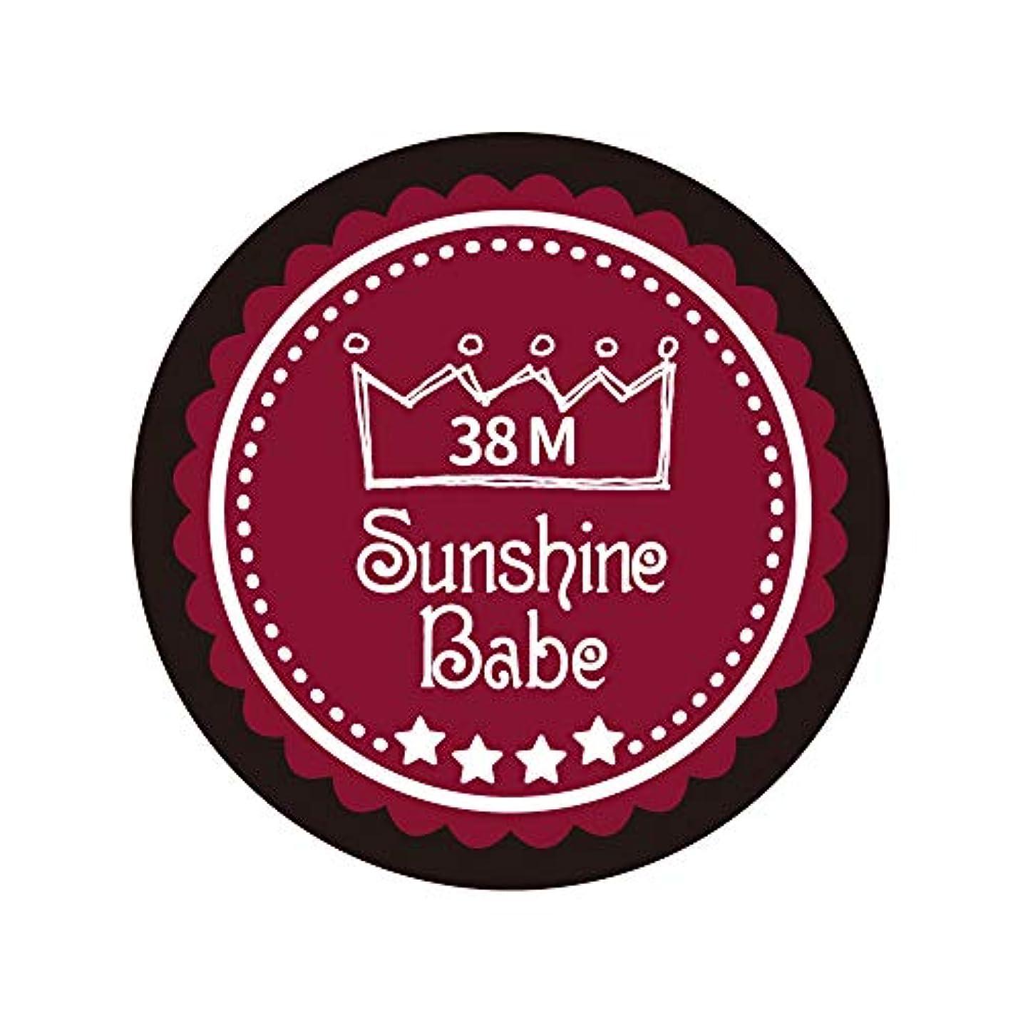 主観的純粋なケーブルSunshine Babe カラージェル 38M レッドペア 2.7g UV/LED対応