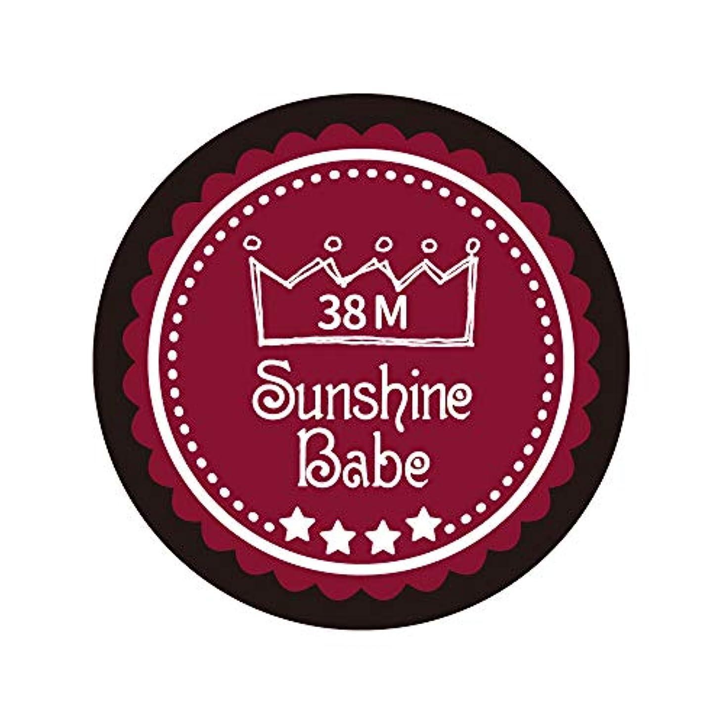 ありふれた回転するについてSunshine Babe カラージェル 38M レッドペア 2.7g UV/LED対応