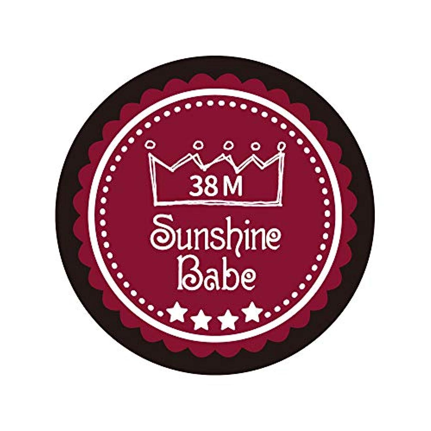 カトリック教徒コントラスト原因Sunshine Babe カラージェル 38M レッドペア 4g UV/LED対応