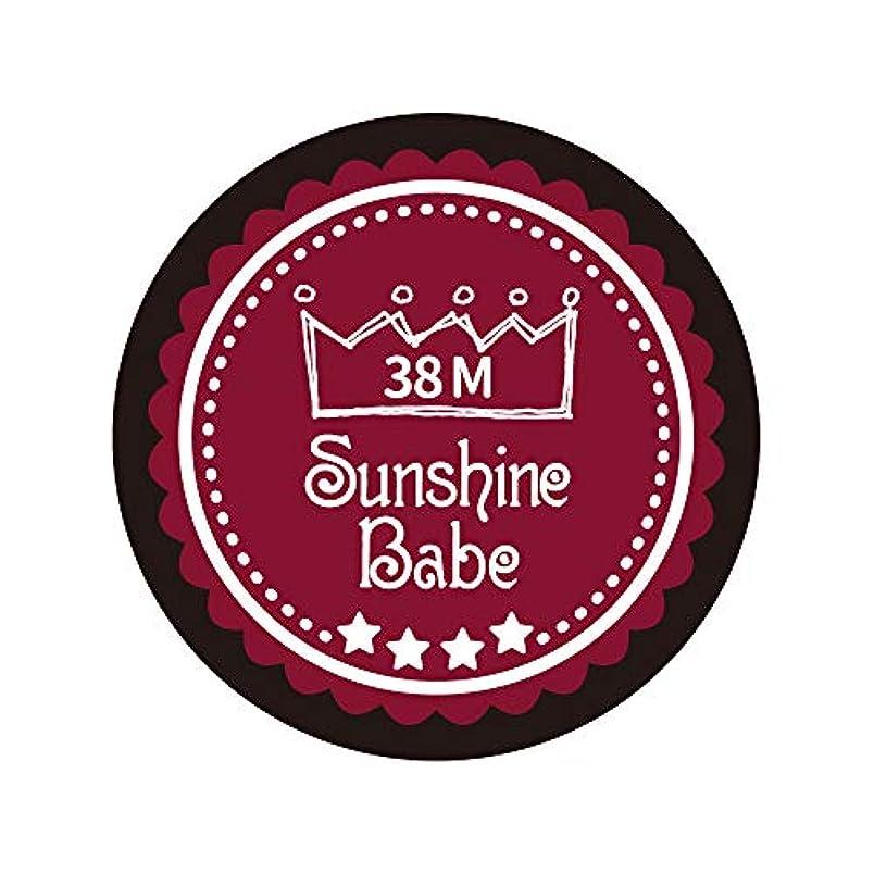 生産的国勢調査床を掃除するSunshine Babe カラージェル 38M レッドペア 2.7g UV/LED対応