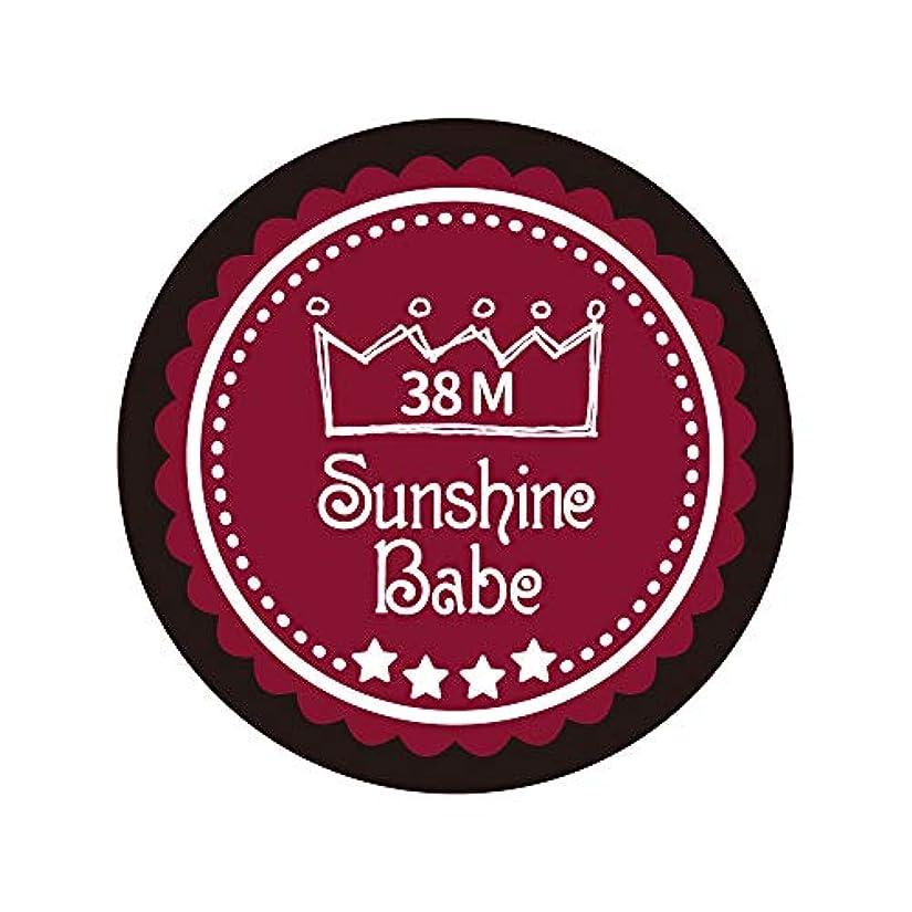 補償サミットトリクルSunshine Babe カラージェル 38M レッドペア 2.7g UV/LED対応
