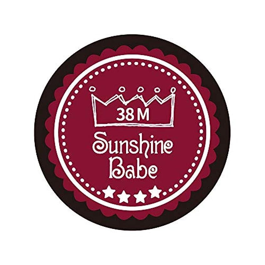 突っ込むごめんなさい素晴らしきSunshine Babe カラージェル 38M レッドペア 2.7g UV/LED対応