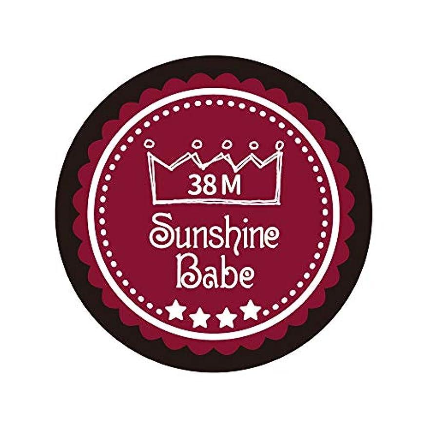 彫る傾く空虚Sunshine Babe カラージェル 38M レッドペア 2.7g UV/LED対応