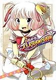 魔法少女プリティ☆ベル 6 (コミックブレイド)