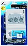 DXアンテナ CS/BS・UHF/VHF/FM帯用ブースタ TCM-351-B2