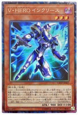 遊戯王/第10期/CP19-JP007 V・HERO インクリース【コレクターズレア】