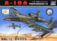 1/32 A-10A サンダーボルト2 単座型