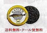 Best Caviars - アキ シベリアン キャビア 50g(瓶入り) Review