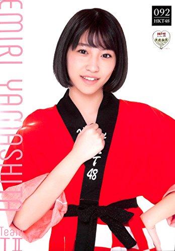 【山下エミリー】 公式グッズ HKT48 大感謝祭限定 特製...