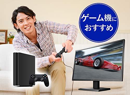 『I-O DATA ゲーミングモニター 24.5インチ GigaCrysta PS4 FPS向き 0.8ms TN HDMI×2 DP EX-LDGC251TB』の6枚目の画像