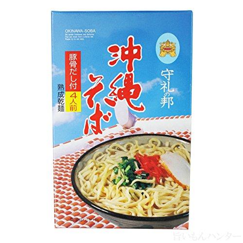 沖縄そば 4食入り (乾麺)×20箱 MGあさひ 沖縄土産