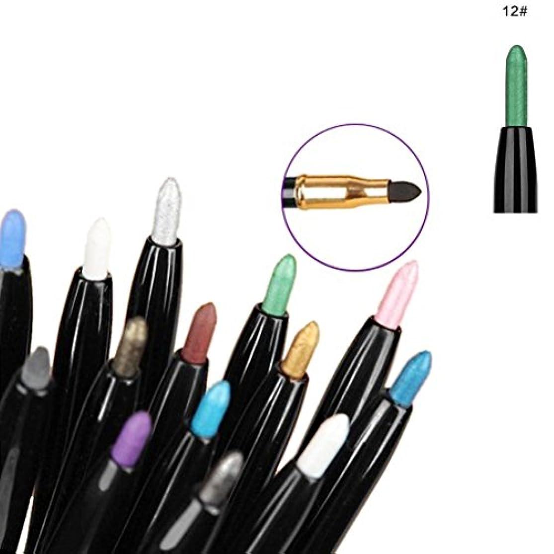 あらゆる種類の安西粘着性MakeupAcc両端自動回転アイライナー パールアイシャドウペン ウォータープルーフ涙袋筆 ハイライトアイシャドー (パールグリーン) [並行輸入品]