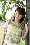 高樹千佳子 2009年カレンダー