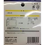 電池ケース 単3×4 スイッチ・カバー付 KIT-UM34SK