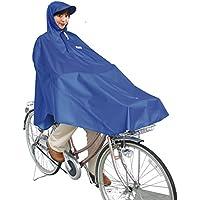 マルト(MARUTO) 自転車屋さんのポンチョ D-3POOK ブルー