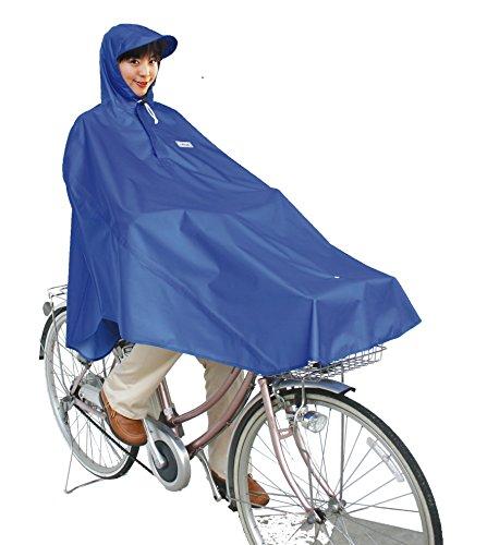 マルト(MARUTO) 自転車屋さんのポンチョ D-3POO...