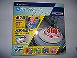 ボンフォーム サポートクッション 回転式 円型 グレー 40㎝ 軽普通車用 5956-70GR