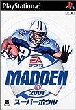 「マッデン NFL スーパーボウル2001」の画像