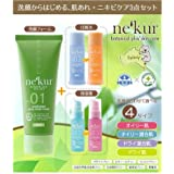 ネクア(nekur) ボタニカルプラススキンケア 薬用アクネ洗顔3点セット オイリー混合肌セット( 画像はイメージ画像です お届けの商品はオイリー混合肌セットのみとなります)
