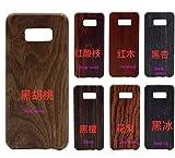 Samsung Galaxy S9 / S9 Plus 木製ケース Teyissalia 木製カバー ウッド 極薄 極軽 人気 シンプル (Galaxy S9 Plus, 黑杏木)