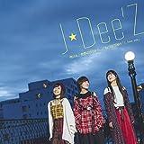 明日も、世界は回るから。/Re:100万回の「I love you」(初回生産限定盤)(DVD付)