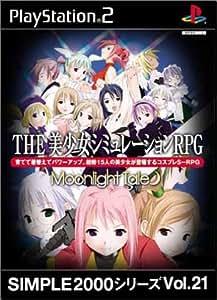 SIMPLE2000シリーズ Vol.21 THE 美少女シミュレーションRPG ~MoonLightTale~