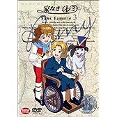 家なき子レミ 3 [DVD]