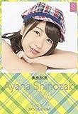 クリアファイル付 (卓上)AKB48 篠崎彩奈 カレンダー 2015年